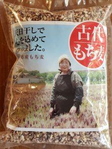 のうカフェQ→A vol.1